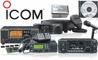 ICOM RADIO-THE WORLDS FINEST RADIO
